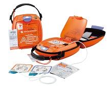 Reanibex 200 SIREmed Costa Rica Bexen Cardio DEA/AED